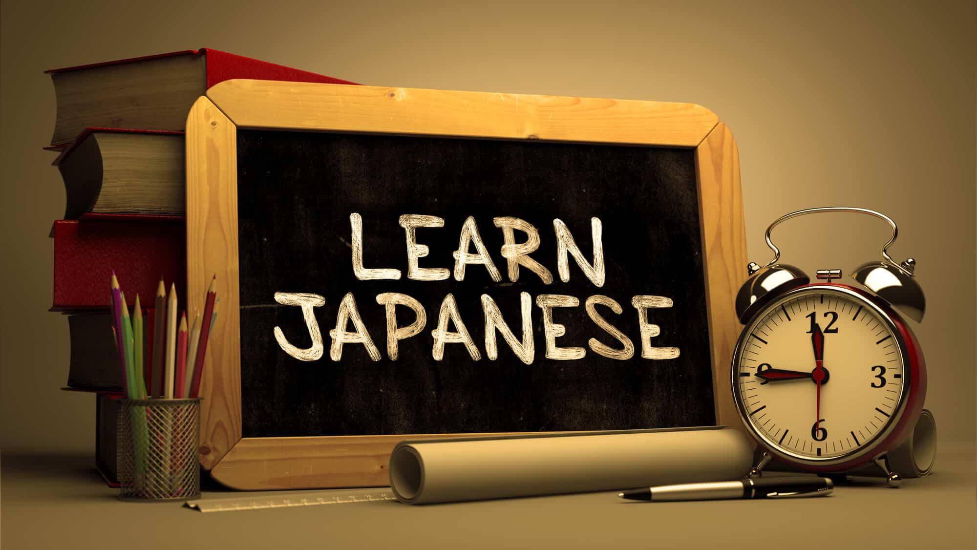 The-Best-Way-to-Learn-Japanese